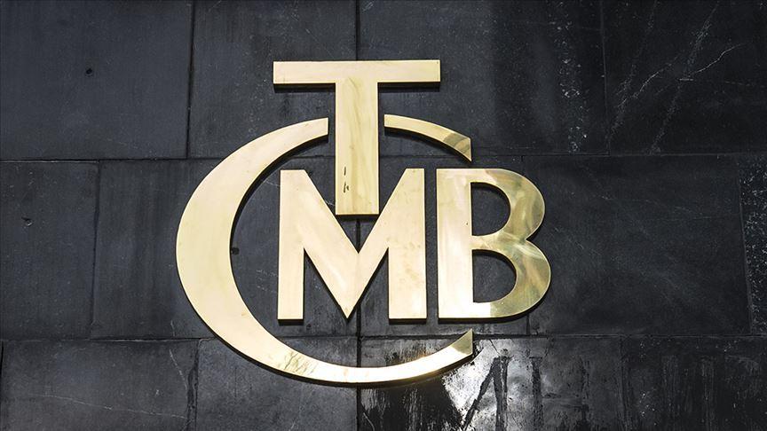 TCMB ANKARA ŞUBESİ